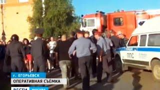 Драка с полицией в Егорьевске на проводах в армию