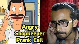 Nepali Prank Call - Angry Shopkeeper