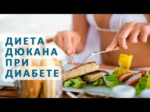 Кабинет диабетической стопы в запорожье