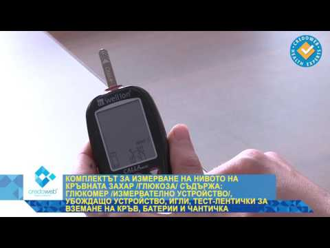 Писалка-инжектор инсулин писалка biomatik