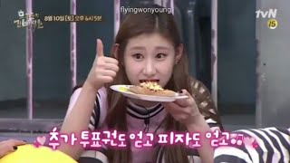 choi yena x itzy cute guessing moments