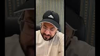 فهد عافت : ترفّع ! تحميل MP3