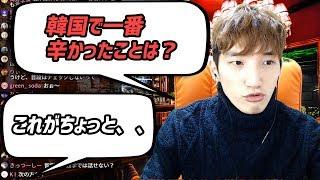 韓国語の勉強のために留学が必要かな