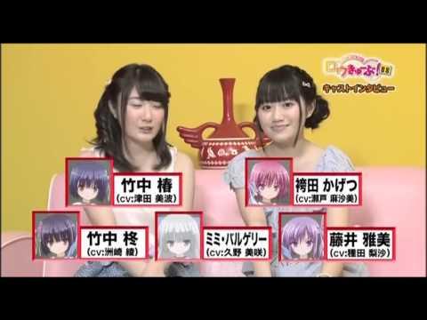 【声優動画】イチャコラする日高里菜と小倉唯