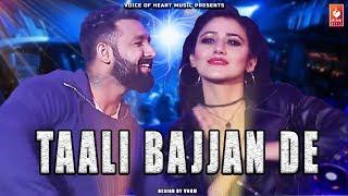 TAALI BAJJAN DE || Aarav Bharadwaj ,Sweta   - YouTube