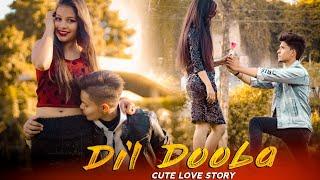 Dil Dooba (Neeli Ankhon Mein)  Cute Funny Love story   Story By Krishna