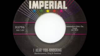 Fats Domino - I Hear You Knocking (stereo) - November 4, 1958