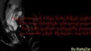 ბუბა-ჩემში დარჩები ლამაზ ოცნებად ტექსტი /?/ booba-chemshi darchebi lamaz ocnebad lyrics