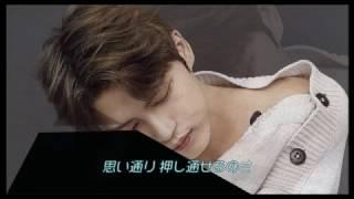 ジェジュン Jaejoong ~Love You More 日本語Ver ~ 歌詞つき