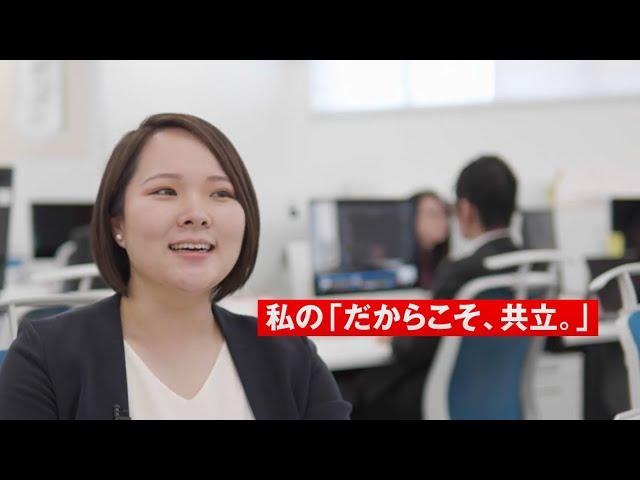 【社員紹介】井上 香菜【営業】共立アイコム