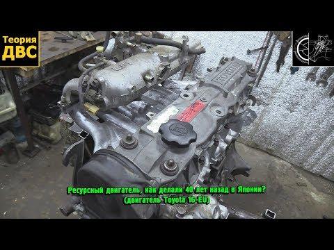 Фото к видео: Ресурсный двигатель, как делали 40 лет назад в Японии? (двигатель Toyota 1G-EU)