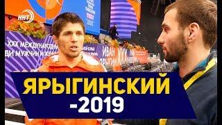 Ярыгинский-2019. Первые медалисты Гран-при по вольной борьбе в Красноярске