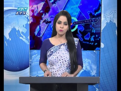 09 PM News || রাত ০৯টার সংবাদ || 30 October 2020 || ETV News