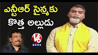 Bithiri Sathi As AP CM Chandrababu   RGV Announces 1 Lakh To find Babu s Dupe   Teenmaar News   V6