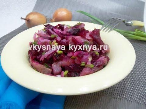 Салат со свеклой и селедкой, но не шуба