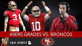 49ers Grades For Jimmy Garoppolo, Tevin Coleman & Joe Staley Vs. Broncos In NFL Preseason Week 2