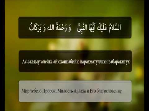 Молитва на желания сильная
