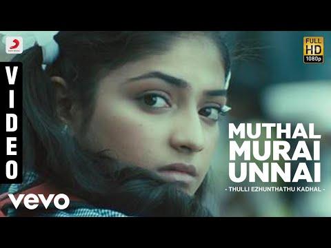 Muthal Murai Unnai  Bobo Shashi
