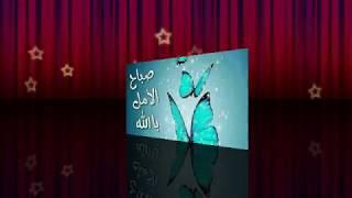 مازيكا 360اغاني ميديل الفنان الراحل ابو بكر سالم جميع الاغاني في اغنيه واحده تحميل MP3