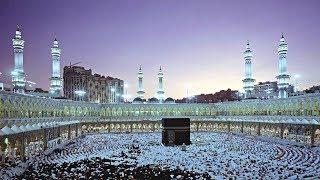 Witr Prayer and Taraweeh Dua from Makkah (Al-haram)-KSA