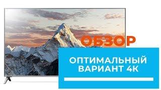 Телевизор LG 50UK6500, UHD 4K, Активный HDR, webOS, Ultra Surround, DVB—T2/C/S2, от компании Telemaniya - видео