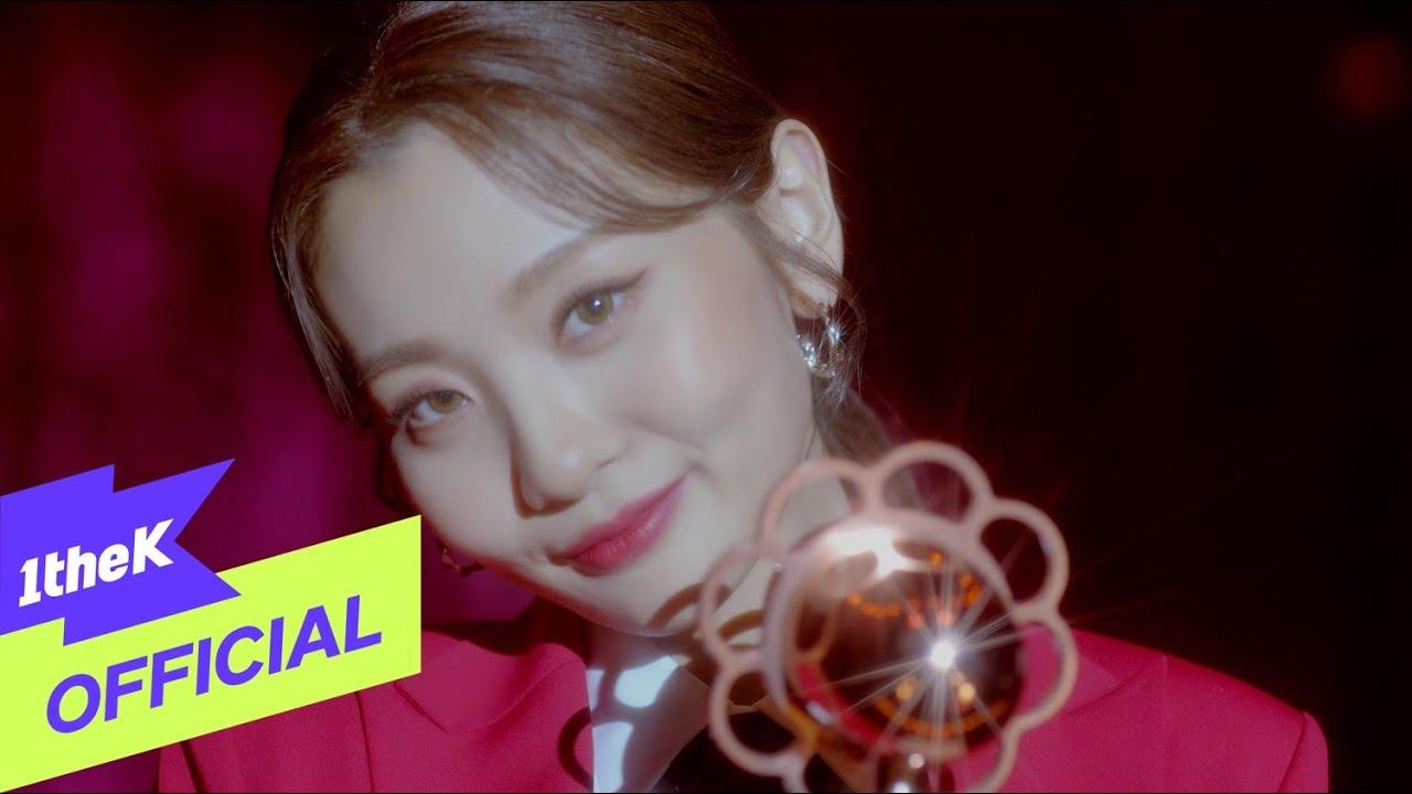 [Korea] MV : BolBBalgan4 - Red Lipstick