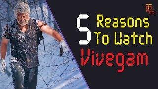 Vivegam Movie Preview | 5 Reasons to Watch Vivegam | Thala Ajith | Siva | Anirudh | Thamizh Padam