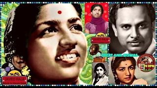 LATA JI-Film-GIRL,S SCHOOL-{1949}~Tum HI Kaho Mera