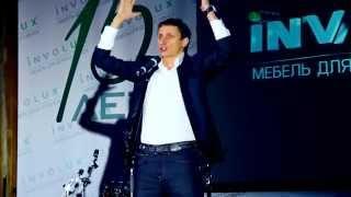 Вадим Галыгин - Stand-up