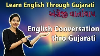 English Conversation through Gujarati