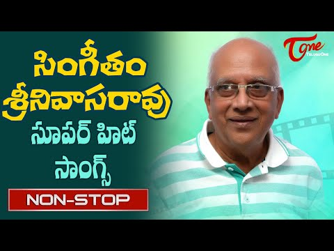 Legendary Director Singeetam Srinivasa Rao Movie Hits | Telugu Video Songs Jukebox |Old Telugu Songs