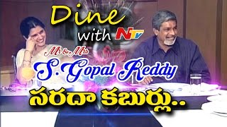 Must Watch : Memorable Interview of S. Gopala Reddy