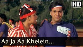 Aaja Aa Khelen Khel - Anita Raj - Jaisi Karni Vaisi Bharni
