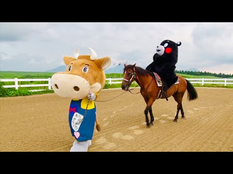 阿蘇番外編(くまモン馬に乗る)