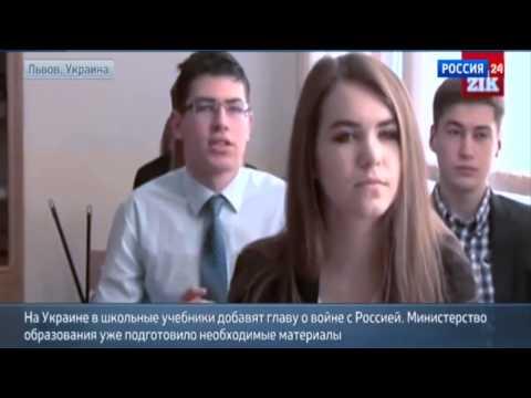 ШОК!!! Зомбирование детей в Украине Пропаганда российского агрессора Новости Украины Сегодня