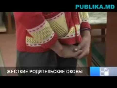 Купить возбуждающие средства для женщин красноярск