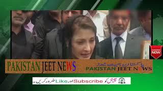 maryam nawaz  angry release nawaz sharif  after judge arshad malik dismiss