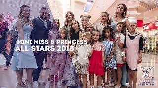 Mini Miss & Princess All Stars Dance Centre 2018