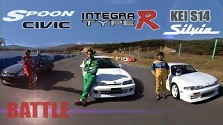 [ENG CC] Integra Type R vs. Spoon Civic vs. Kei Office S14 Silvia battle Ebisu HV18