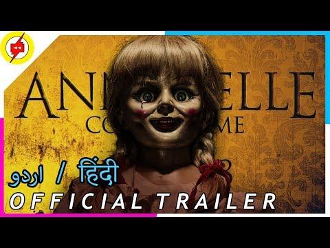 Annabelle Comes Home | Trailer in Hindi - Urdu | اردو हिंदी