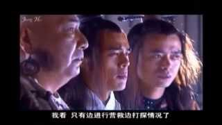 Sword Stained with Royal Blood Ep15c 碧血剑 Bi Xue Jian Eng Hardsubbed