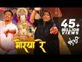 Morya Re - Bedardi   Jasraj Joshi   Arun Nalawada, Omkar Kulkarni & Pooja Narang