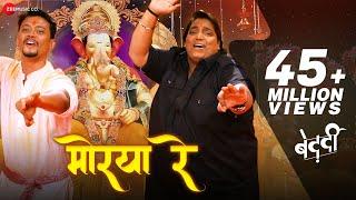 Morya Re - Bedardi | Jasraj Joshi | Arun Nalawada, Omkar