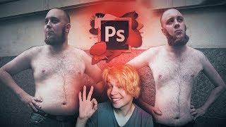 Экстремальное похудение в фотошопе