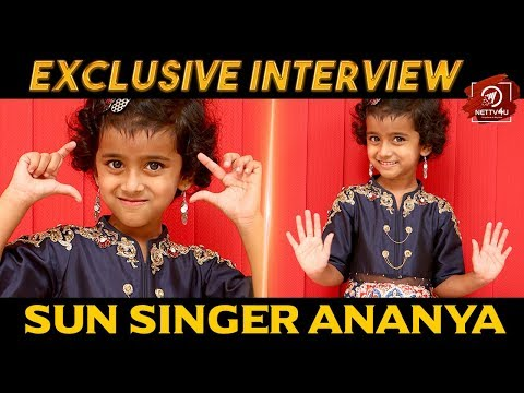 Sun Singer Ananya Fun Filled Exclus ..