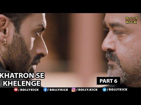 Download Khatron Se Khelenge Full Movie Part 6   Mohanlal   Hindi Dubbed Movies 2021   Manjari Phadnis Mp4 HD Video and MP3