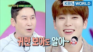 My ears are so honest. They turn red.😊  [Hello Counselor Sub : ENG,THA / 2018.04.02]