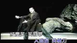 Jiang Hu Shiao Emil Chow