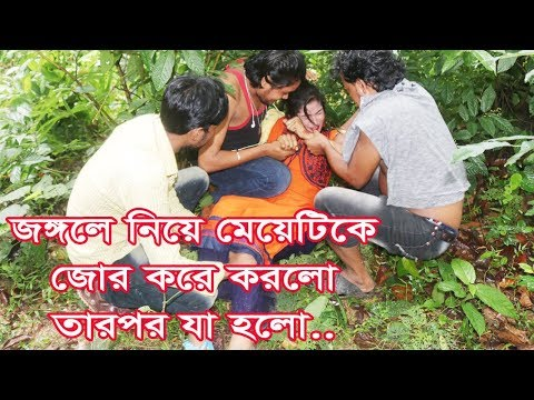 Dhorson I Bangla New Short Film 2018 I Moon Multimedia