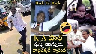 K A Paul Funny Dance Compliance Videos Back To Back  | K A Paul Funny Dance